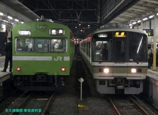 京都駅のオーシャンアロー 6