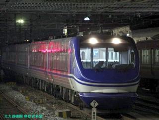 京都駅のオーシャンアロー 7