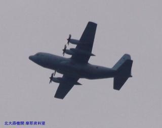 岐阜基地の方からUP-3Cが飛んできた 4