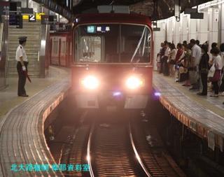 名鉄 名古屋の特急 4