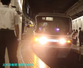 名鉄 名古屋の特急 5