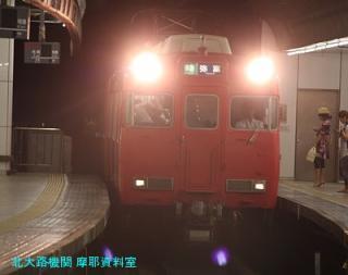 名鉄 名古屋の特急 8