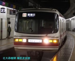 名鉄 名古屋の特急 9