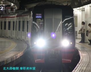 名鉄 名古屋の特急 10