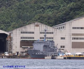 舞鶴 韓国艦隊入港の様子 6