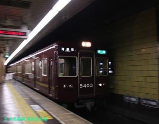 阪急京都本線 地下路線部分を撮ってきた 5