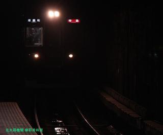 阪急京都本線 地下路線部分を撮ってきた 1