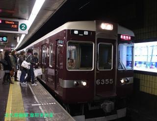 阪急京都本線 地下路線部分を撮ってきた 3