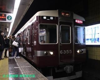 阪急京都本線 地下路線部分を撮ってきた 4