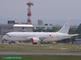 KC767 緊急着陸 3