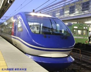 京都駅 ディーゼルの響き 1