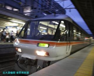 京都駅 ディーゼルの響き 2