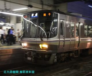 京都駅 ディーゼルの響き 3