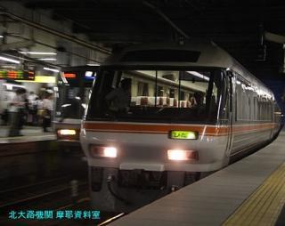 京都駅 ディーゼルの響き 4