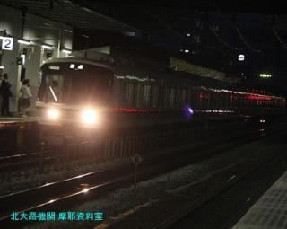 京都駅 ディーゼルの響き 6