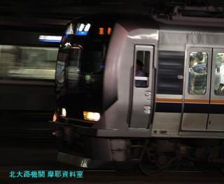 京都駅 ディーゼルの響き 7