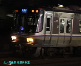 京都駅 ディーゼルの響き 8