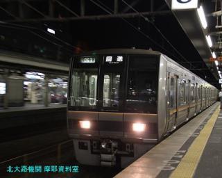 京都駅 ディーゼルの響き 10
