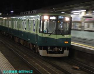 京阪旧3000系の到着を撮影です 2
