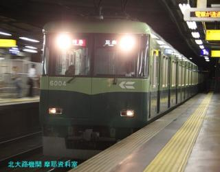 京阪旧3000系の到着を撮影です 3