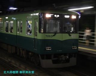 京阪旧3000系の到着を撮影です 5