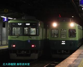京阪旧3000系の到着を撮影です 6