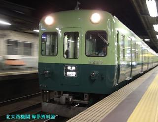 京阪旧3000系の到着を撮影です 7