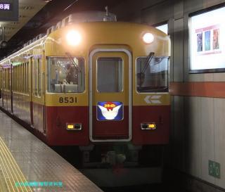 京阪旧3000系の到着を撮影です 8