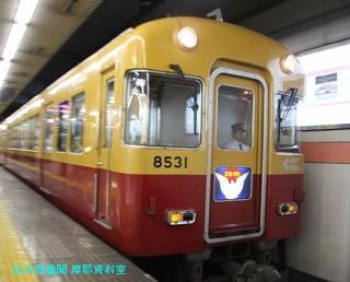 京阪旧3000系の到着を撮影です 9