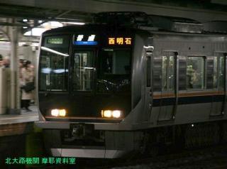 京都駅223321 2