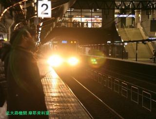 京都駅223321 1