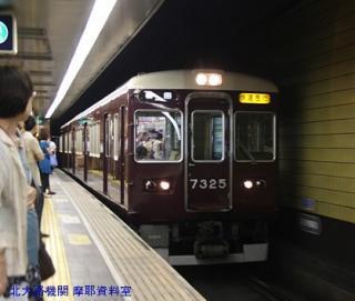 阪急 祇園祭増発特集 2