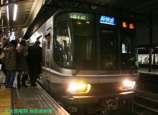 京都駅223321 3