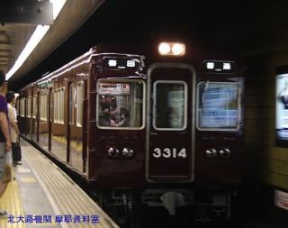 阪急 祇園祭増発特集 6