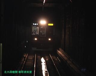 阪急 間もなく終電ですよ 5