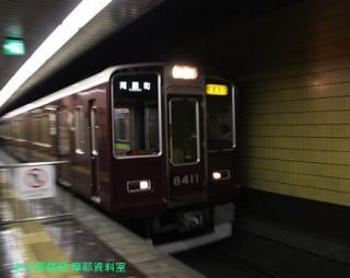 阪急 間もなく終電ですよ 6