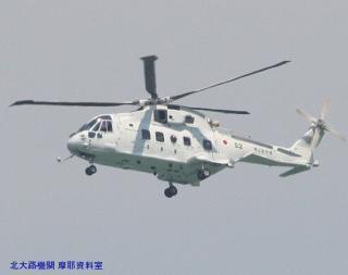舞鶴航空基地のSH-60 1