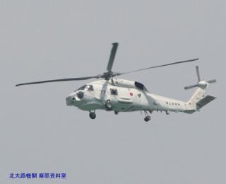 舞鶴航空基地のSH-60 3