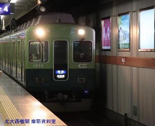 京阪通勤輸送の時間帯に撮ってきた 2