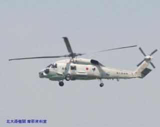 舞鶴航空基地のSH-60 5