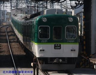 京阪通勤輸送の時間帯に撮ってきた 4
