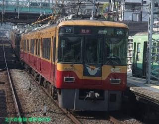 京阪通勤輸送の時間帯に撮ってきた 6