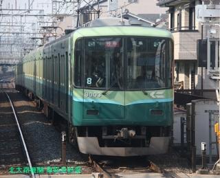 京阪通勤輸送の時間帯に撮ってきた 7