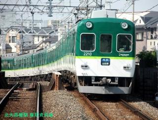 京阪通勤輸送の時間帯に撮ってきた 8