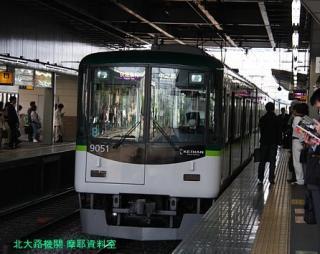 京阪通勤輸送の時間帯に撮ってきた 9