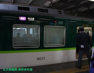 京阪通勤輸送の時間帯に撮ってきた 10