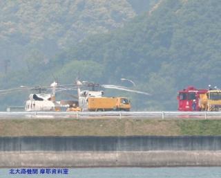 舞鶴航空基地のSH-60 8