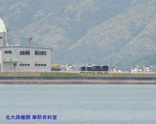 舞鶴航空基地のSH-60 9