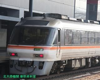 京都駅朝の特急特集 3