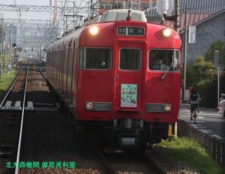 名鉄1700系を中心に撮影した 9